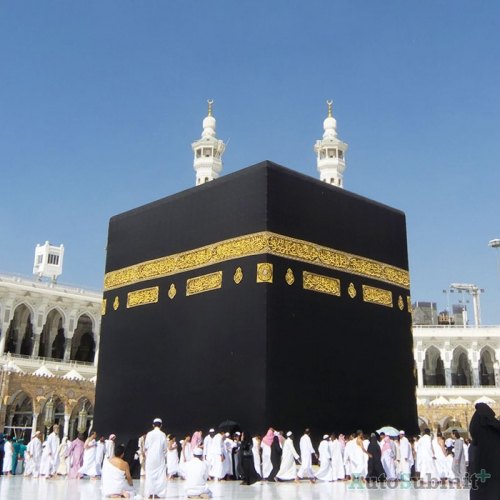 Paket Tour and Travel serta Layanan Umrah dan Haji bersama PT. Nurani Insan Azkia